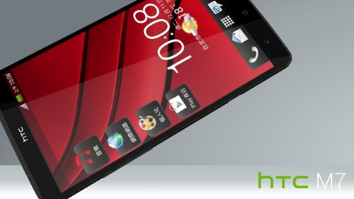 The HTC M7 Hardware Leak Makes Us Anxious