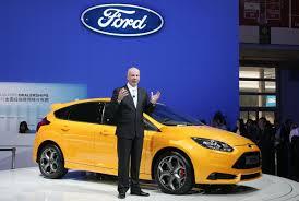 Get Ford Owner Amazing Rebates Online